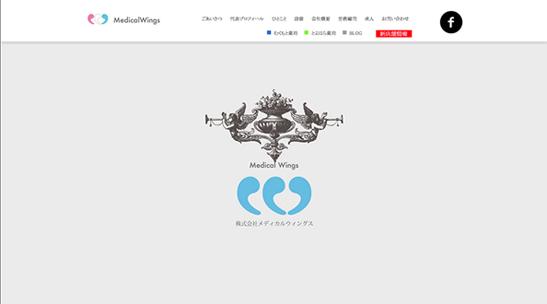 オフィシャルウェブサイトのデザインについて