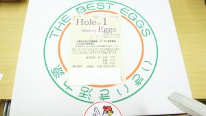 Hole in 1 Eggs