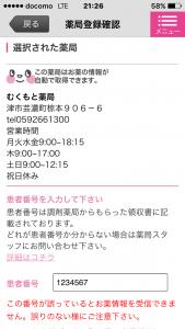 IMG_6042
