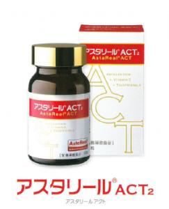 優れた抗酸化力!「アスタキサンチン」