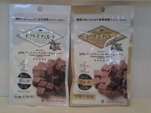 糖質が気になる方におすすめ! 「ドクターズチョコレート」