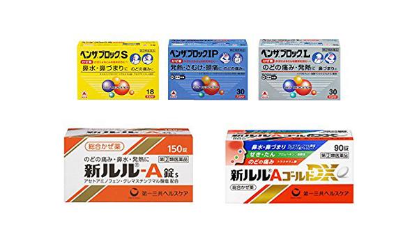 風邪薬のデザインイメージ